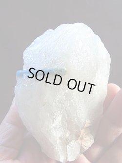 画像1: ブラジル産アクアマリン付き水晶原石588g