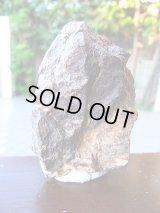モロッコ産コンドライト隕石92.2g