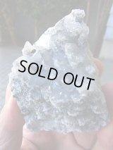 上地(わじ)鉱山産青水晶クラスター235.3g
