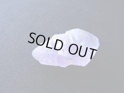 画像2: 【クリアランス価格70%OFF 7,500円→2,250円】野州鉱山産紫水晶(エレスチャル・アメジスト)ミニポイント3.0g