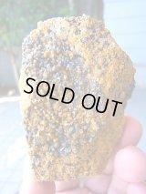 【クリアランス価格30%OFF 30,000円→21,000円】ファンガス(化石菌類)水晶ブロック236.5g