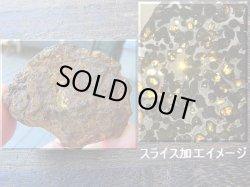 画像2: ケニア産セリコ・パラサイト隕石(未加工)83.1g