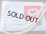 【クリアランス価格50%OFF 250円→125円】ウィグル自治区産ホータン白玉=ネフライト粒売りビーズ6.7-6.4mm