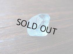 画像1: シガール渓谷産アクアマリン(宝石需要品質)原石 10.4カラット