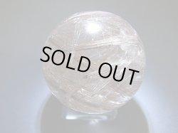 画像1: シルバールチル水晶丸玉47mm