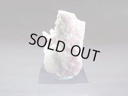 画像1: ペルー産マンガンカルサイト&ロードクロサイト原石34.3g
