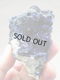 画像1: 【クリアランス価格30%OFF 4,500円→3,150円】アズライト(藍銅鉱)原石100.3g