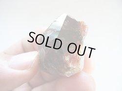 画像2: スカルドゥ産天然ジルコン原石33.8g