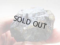 画像1: フィンランド産ガレナ(方鉛鉱)原石204.3g