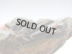 画像2: 【クリアランス価格50%OFF 3,500円→1,750円】フィンランド産ベスビアナイト原石135.7g