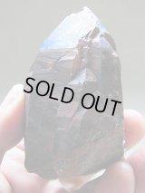 フィンランド・リプシニエミ産モリオン(黒水晶)ポイント310.9g
