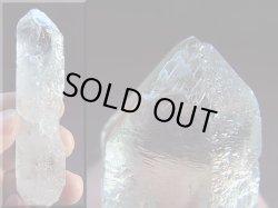 画像1: ブラジル産トライゴーニック付き/ライトニング水晶(雷水晶)ポイント83.7g