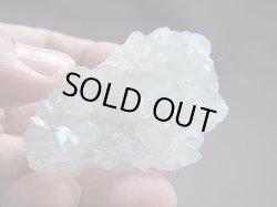 画像1: 新産地:ナチュラルイリス「ブルーアナンダライト」水晶クラスター59.6g