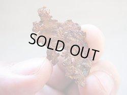 画像1: カザフスタン産自然銅4.1g